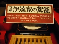 千厩雛祭り10回記念2017-02-15重箱石061