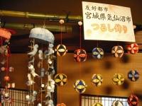 千厩雛祭り10回記念2017-02-15重箱石067