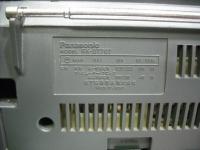 Panasonic RX-DT707 コブラトップ15