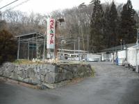 2017-03-14重箱石04