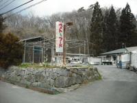 2017-03-31重箱石04