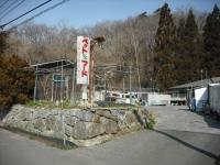 2017-04-06しろぷーうさぎ03