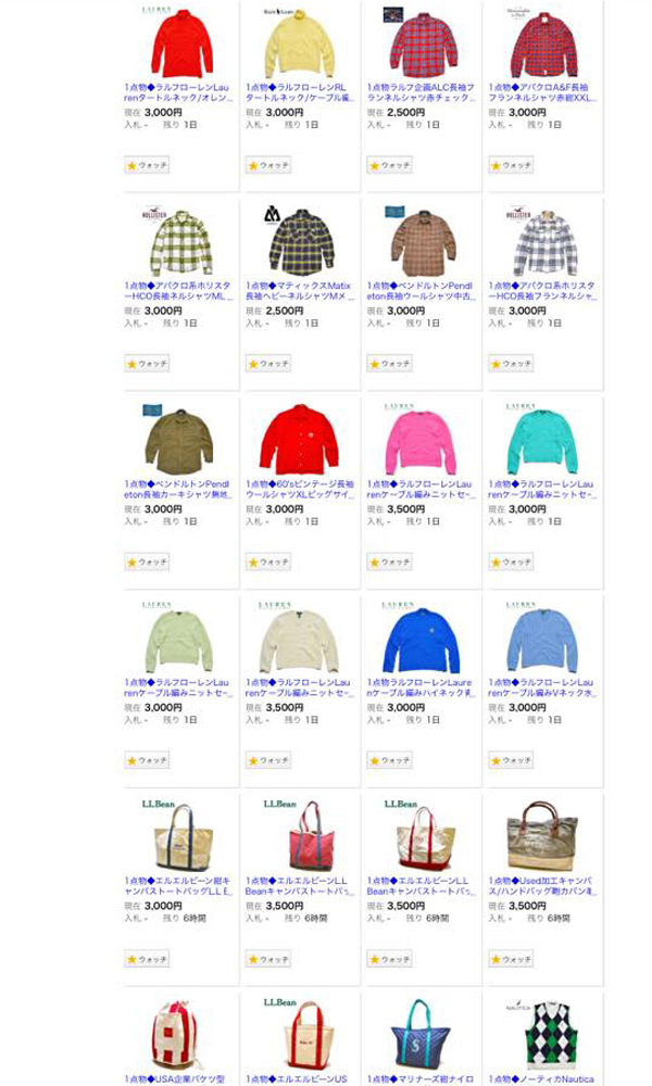 新着アイテム画像オンラインショッピング通販@古着屋カチカチ02