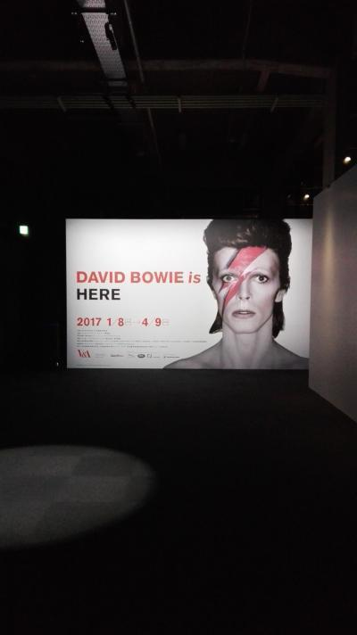 1.20 david bowie is4