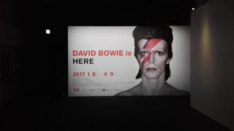 1.20 david bowie is5