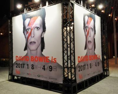 1.20 david bowie is18