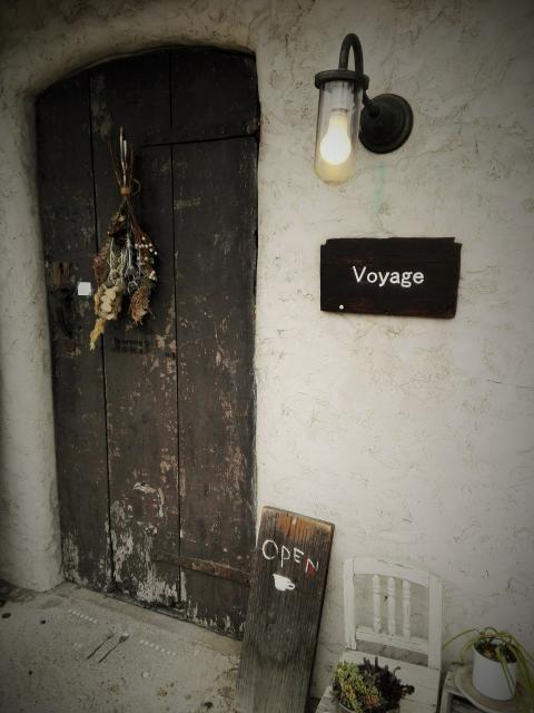 5.7 voyage