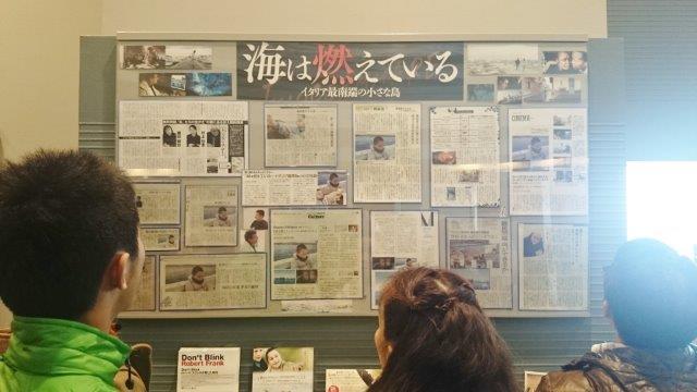文化村シネマ (2)