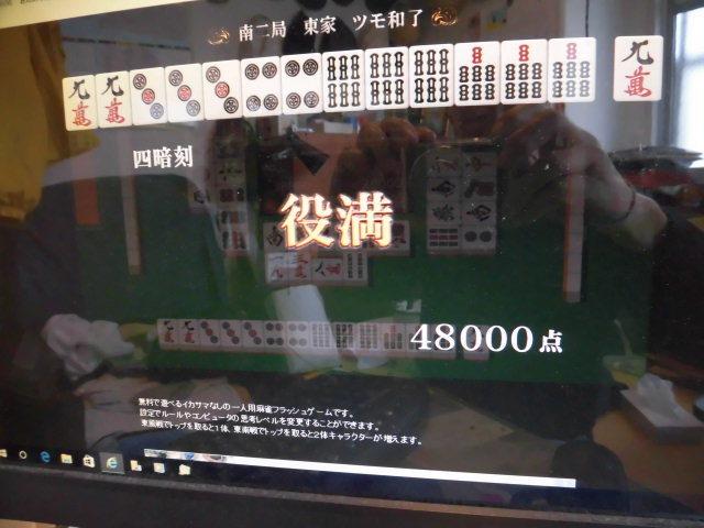 CIMG1764.jpg