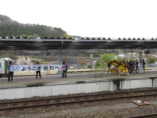 SL銀河釜石駅