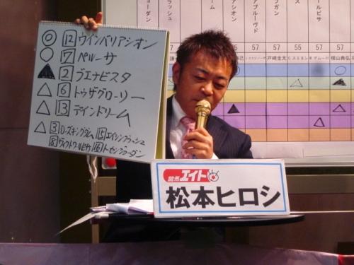 【競馬】JRAが遂にエージェント制度を改革!トラックマン兼業は禁止へ