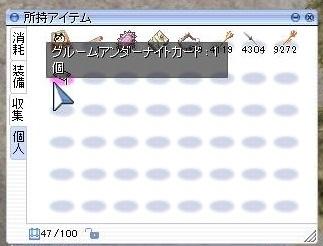 screenOlrun329.jpg