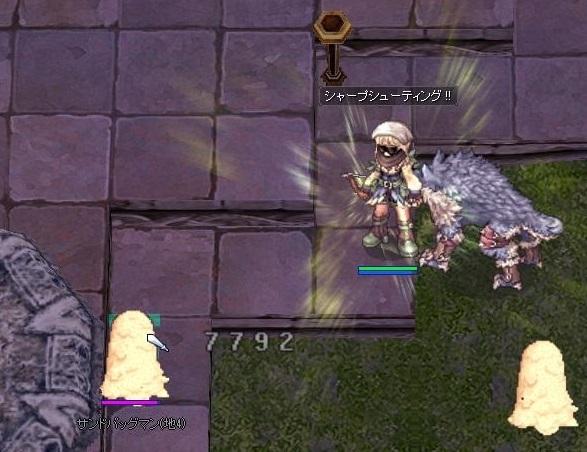 screenOlrun344.jpg