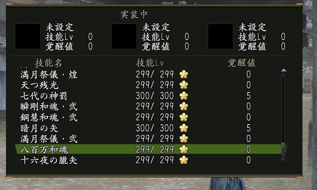 2017032417085413d.jpg