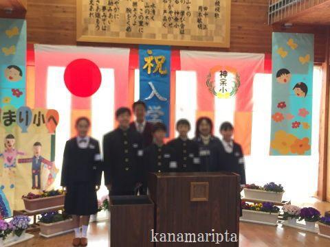 2017二中入学式②