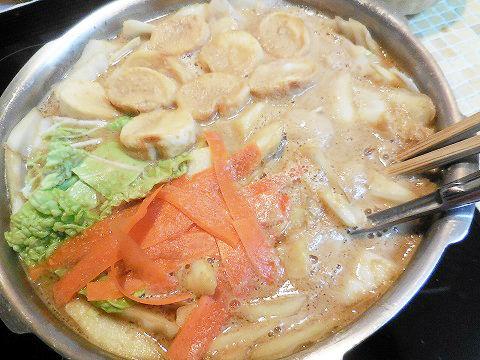 素材を活かす 有機鍋スープ みそ味