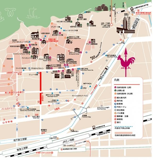 北野坂 地図