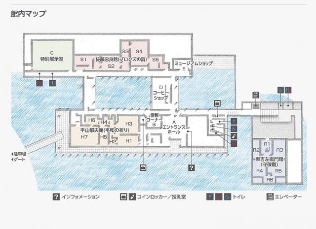 佐川美術館館内MAP