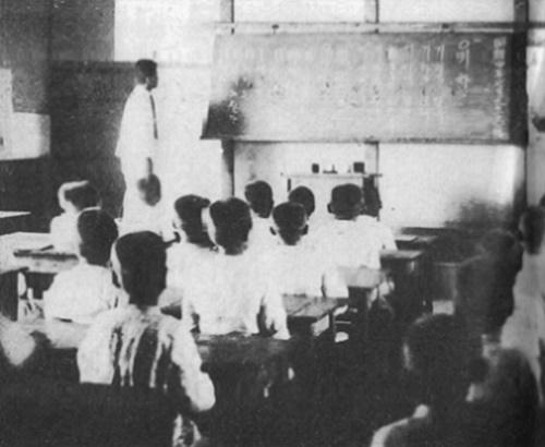 第35記事10日本統治時代の授業