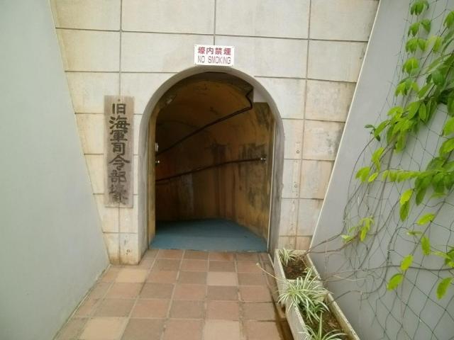 海軍壕出入り口 (4)