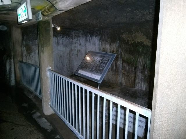 海軍壕公園その5 (1)