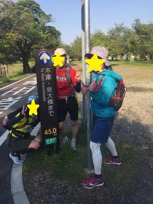 京都自転車道35-1(8)