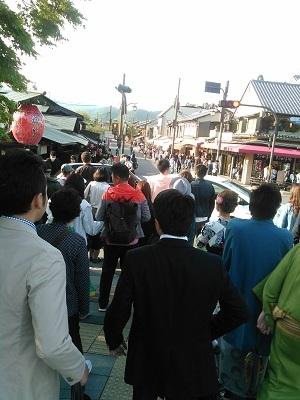 京都自転車道39 (70)