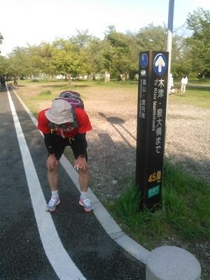 京都自転車道 35(65)