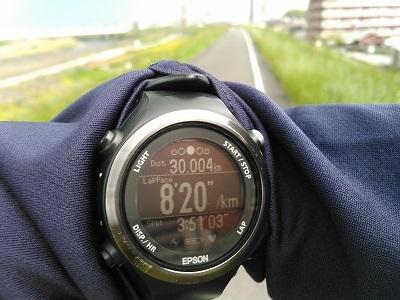 京都自転車道 25(53)