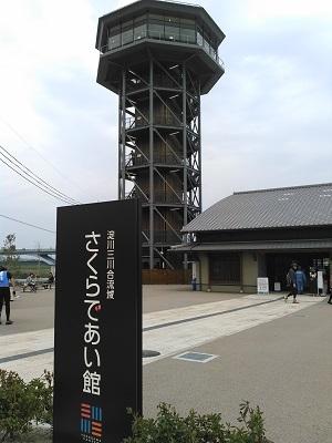 京都自転車道 23(50)