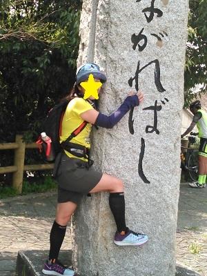 京都自転車道13 (36)