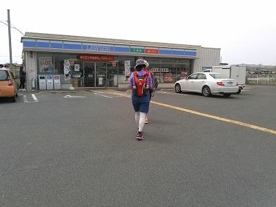 京都自転車道 11(33)
