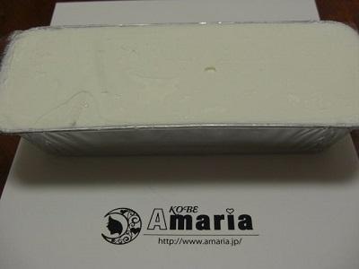 amaria2.jpg