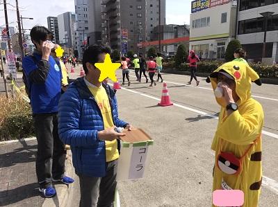nagoya32.jpg