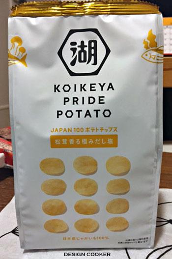 ポテチ 品薄 コイケヤ