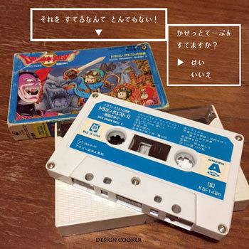 カセットテープ 復活 ドラクエ 2017