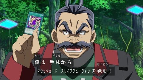 スレイブフュージョン(アニメ)