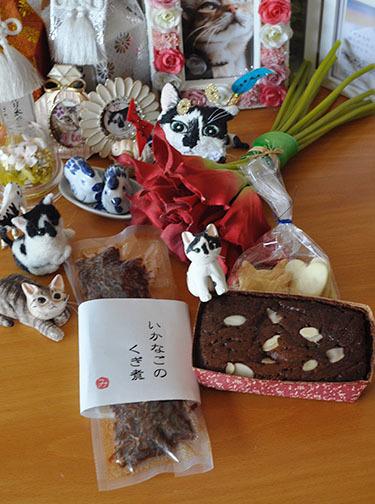 170315_kugini_cake.jpg