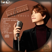 SUPER JUNIOR-KYUHYUN  ONE VOICE