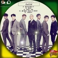 BTOB 10thミニアルバム - Feelem☆