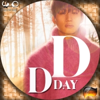 D-LITE(from BIGBANG) D-Day☆汎用