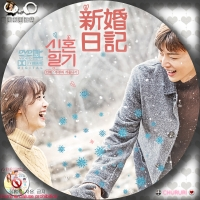 新婚日DVD