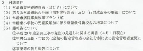 CCF1_000059.jpg