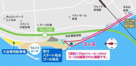 coursemap2.jpg