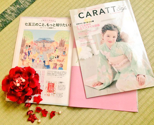 carattstyle-2017.jpeg