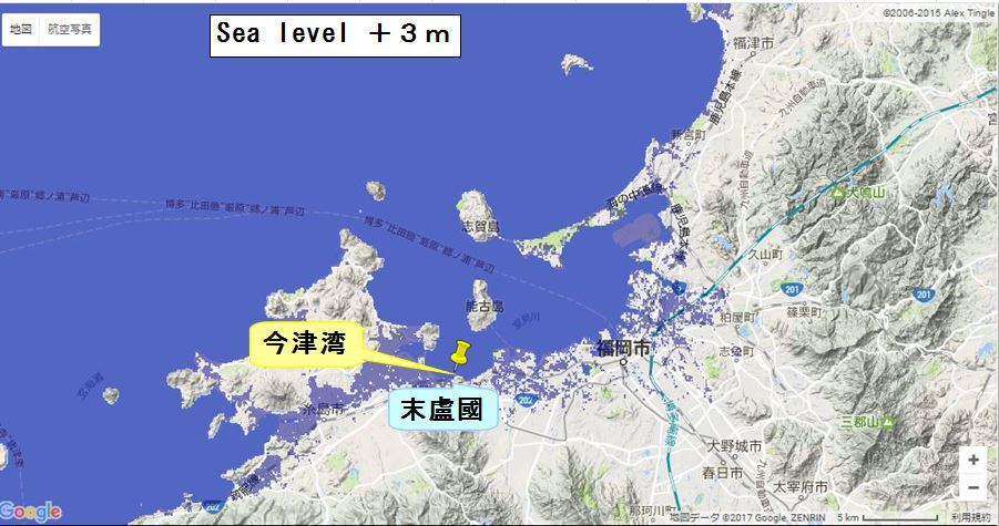 博多湾+3m