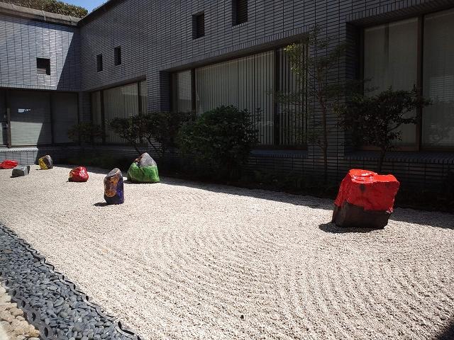 Miyajidake 088