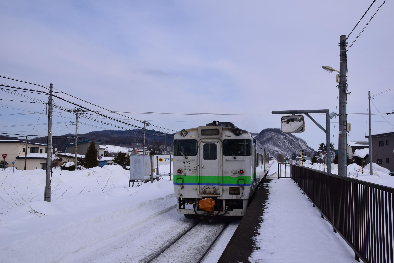 Nishirubeshibe03.jpg