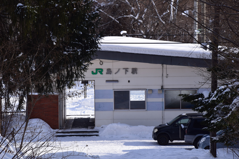 Shimanoshita11.jpg