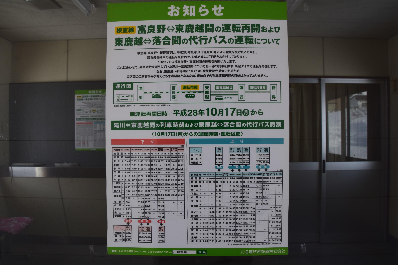 Shimanoshita28.jpg
